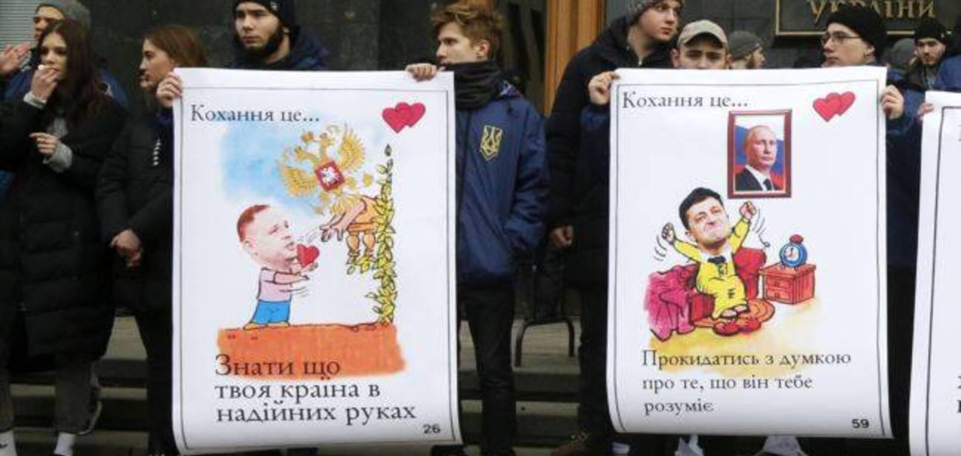 Нова біда України