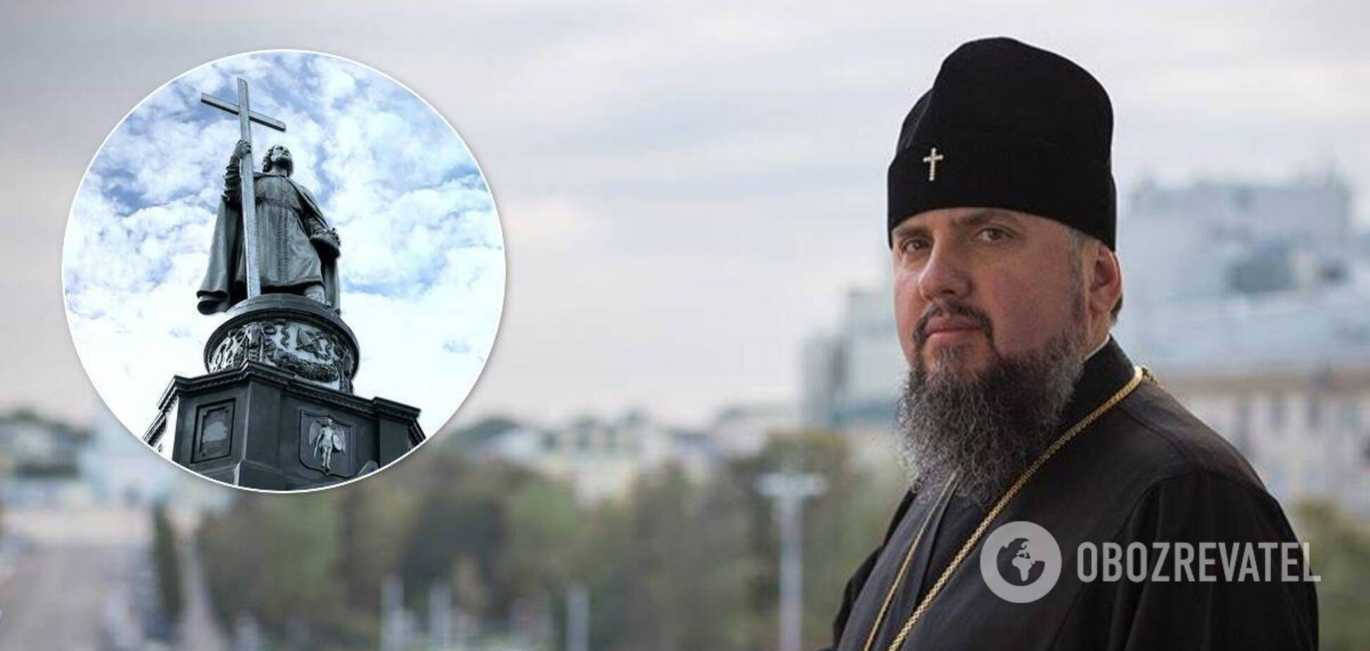 Епіфаній розповів, як в Україні святкуватимуть День хрещення Русі