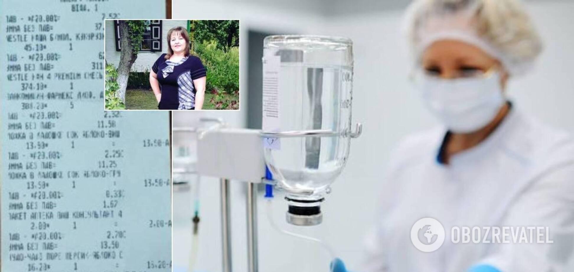 На Полтавщині виник скандал через смерть жінки з коронавірусом