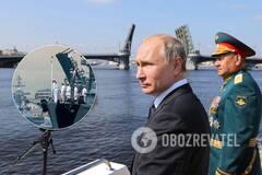 Путін вирушив до парадного строю кораблів