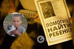 У Криму виявлено тіло Муси Сулейманова
