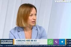 Лазебна повідомила про терміни підвищення пенсій в Україні (скриншот відео)