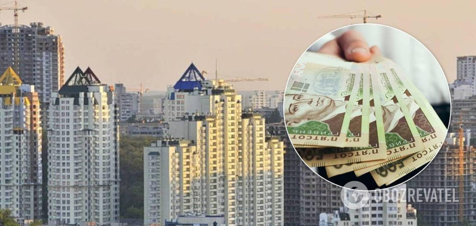 Вартість іпотеки в Україні