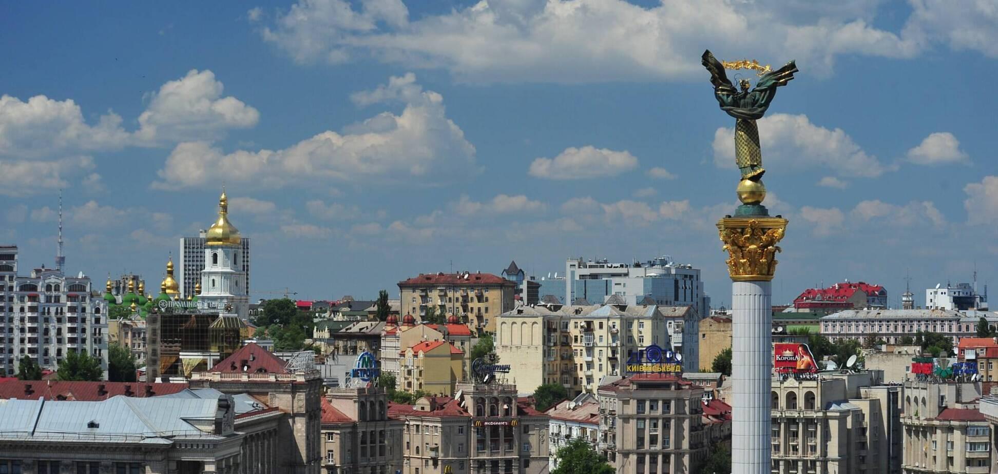 У центрі Києва хочуть збудувати мечеть. Джерело: brat-bg.com
