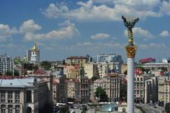 В центре Киева хотят построить мечеть