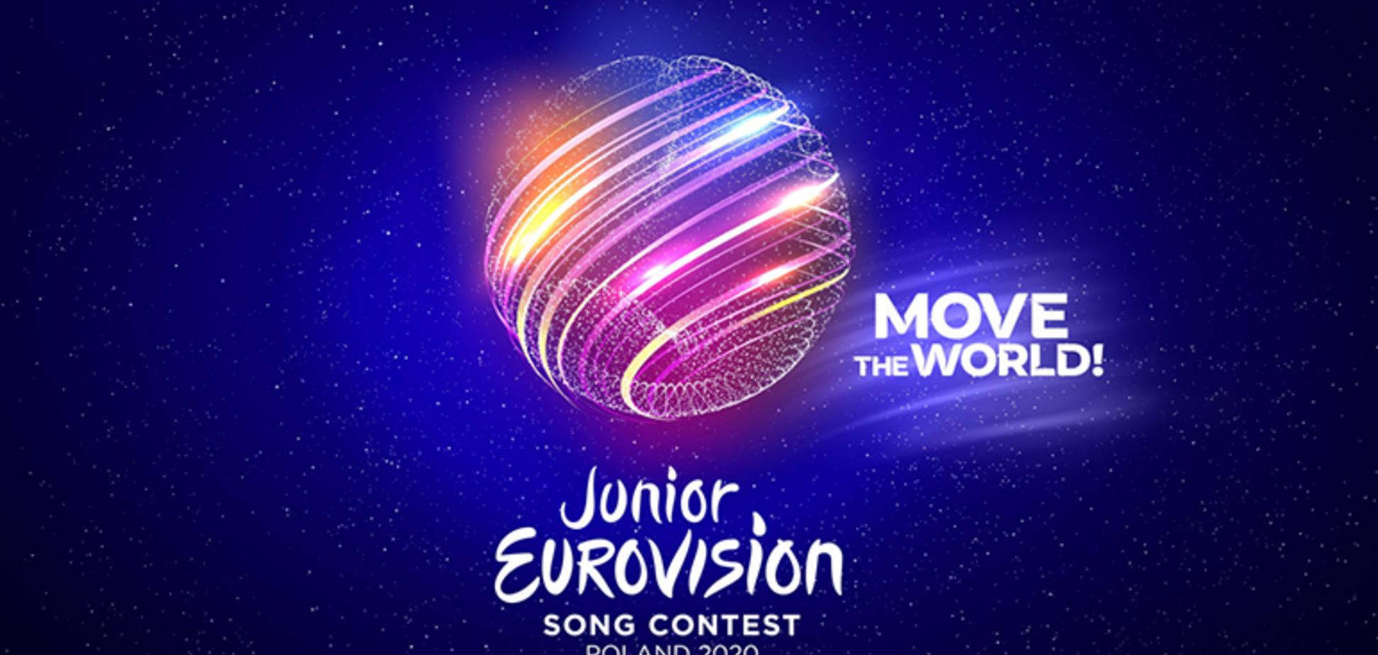 Україна поїде на дитяче Євробачення-2020