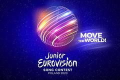 Украина поедет на детские Евровидение-2020