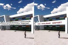 Проект реконструкции николаевского аэропорта оказался плагиатом