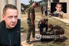 Смерть в Крыму Мусы Сулейманова