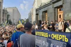 Демонстранты под Офисом президента потребовали отменить отвод войск на Донбассе. Фото и видео