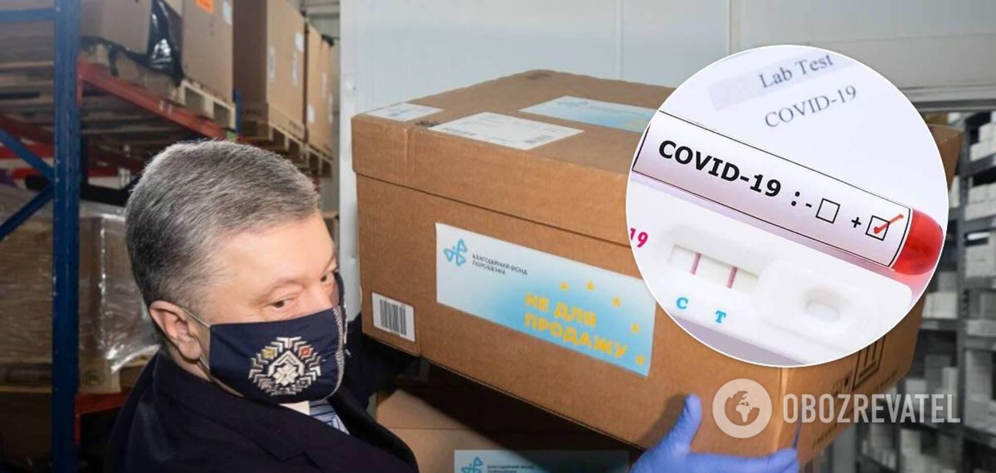 Больницы Украины получили новую партию ИФА-тестов на COVID-19 от Фонда Порошенко