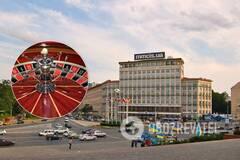Отель 'Днепр' хотят превратить в казино?