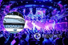 Зеленскому сообщили о закрытии 37 ночных клубов
