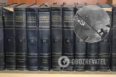 Історію в СРСР переписували