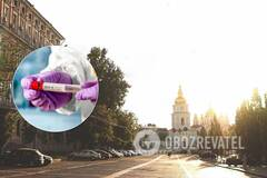 В Печерском суде Киева зафиксирована вспышка COVID-19