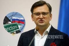 Кулеба заявил, что оснований для отмены санкций ЕС против РФ нет