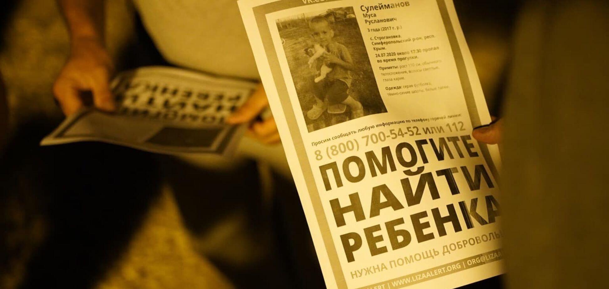 3-річного сина політв'язня і кримського татарина було вбито?