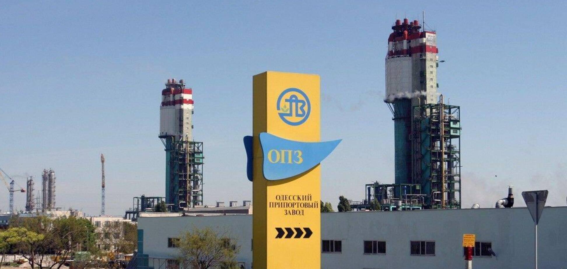 На ОПЗ заявляют о давлении на членов Правления предприятия (фото: Союз блоггеров Украины)