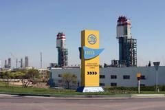 На ОПЗ заявляють про тиск на членів Правління підприємства (фото: Спілка блогерів України)