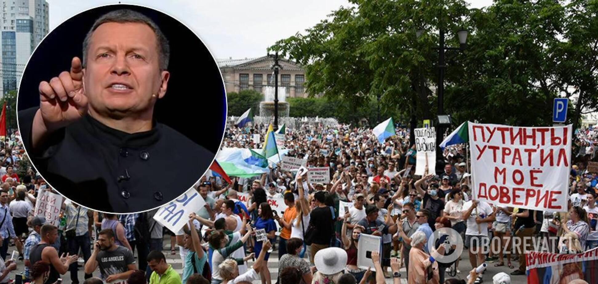 Владимир Соловьев заявил, что за протестами в Хабаровске стоят украинцы