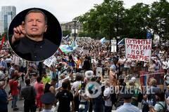Володимир Соловйов заявив, що за протестами в Хабаровську стоять українці