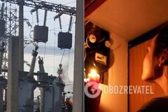 Вечером 27 июля в центре Киева начались перебои с электричеством