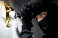 крадіжка Київ