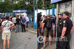 Протест ультрас под стадионом 'Динамо' в Киеве
