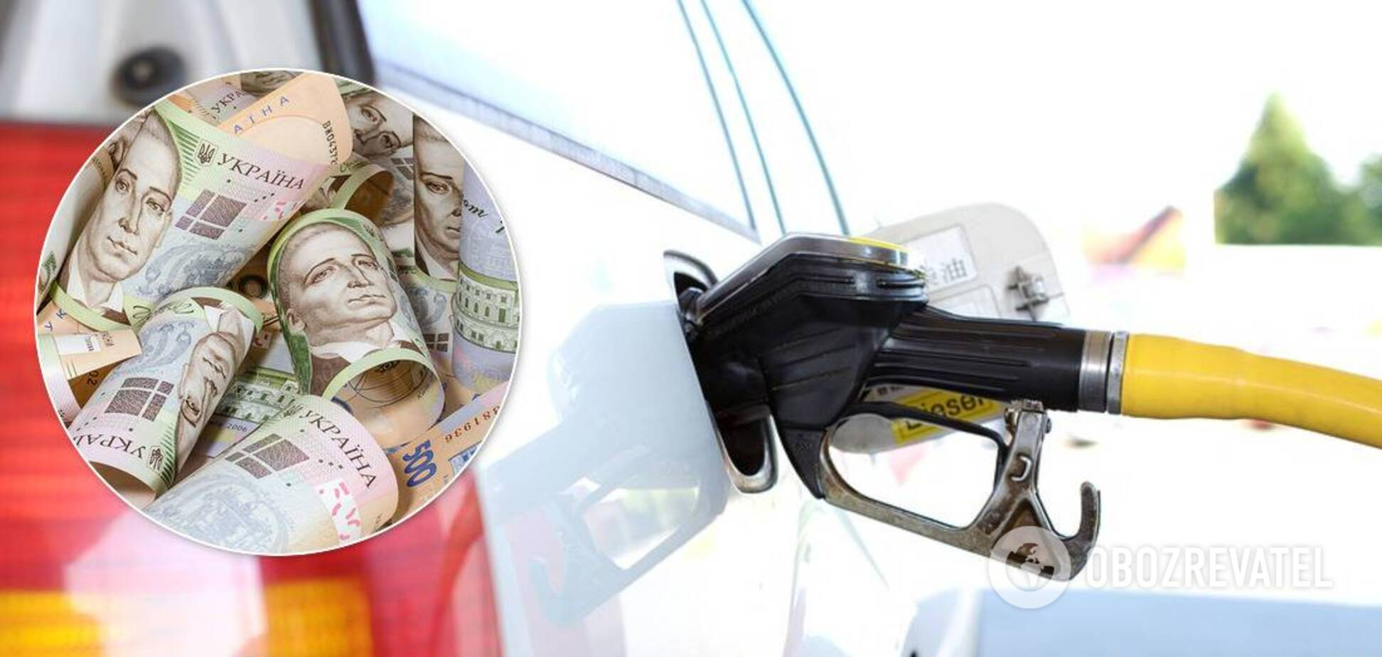 Ціни на бензин в Україні