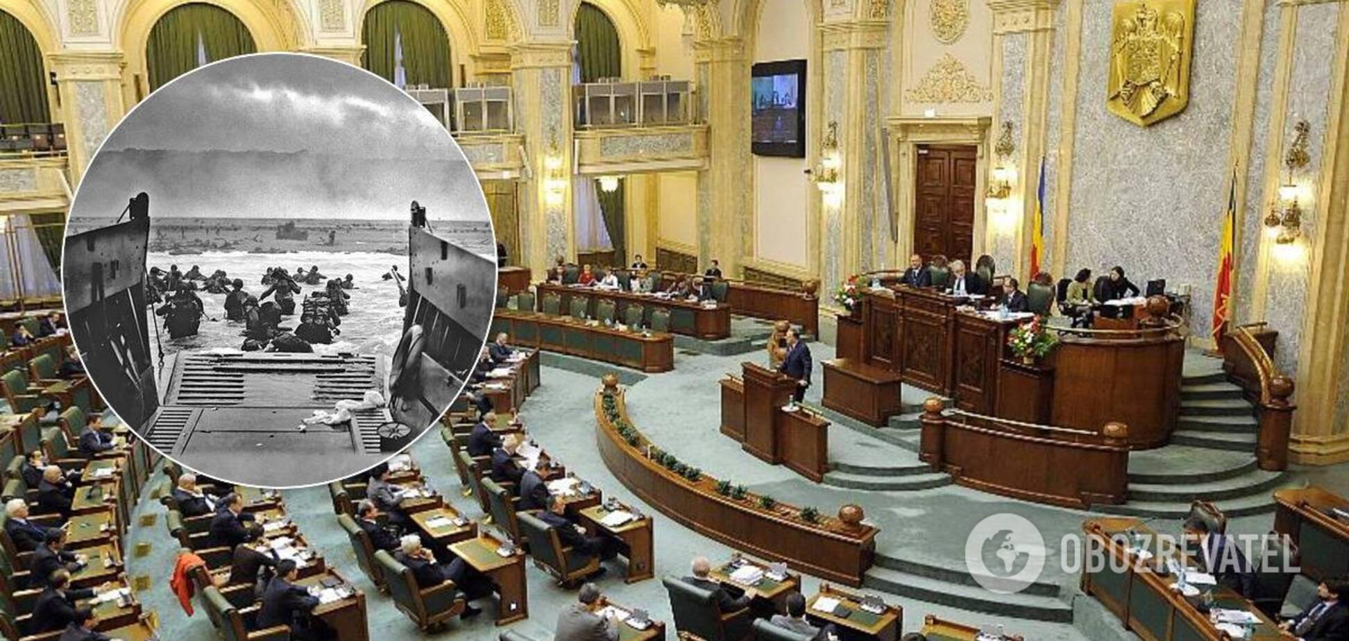 Сенат Румунії змінив дату святкування Дня перемоги коаліції Об'єднаних Націй у Другій світовій війні