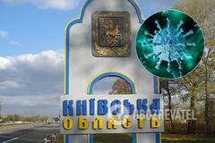 Коронавірус на Київщині показав позитивну динаміку