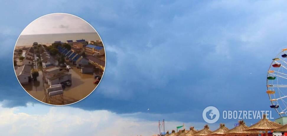 Курорт Кирилловка затопило