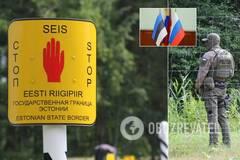Естонія зміцнить кордон із РФ