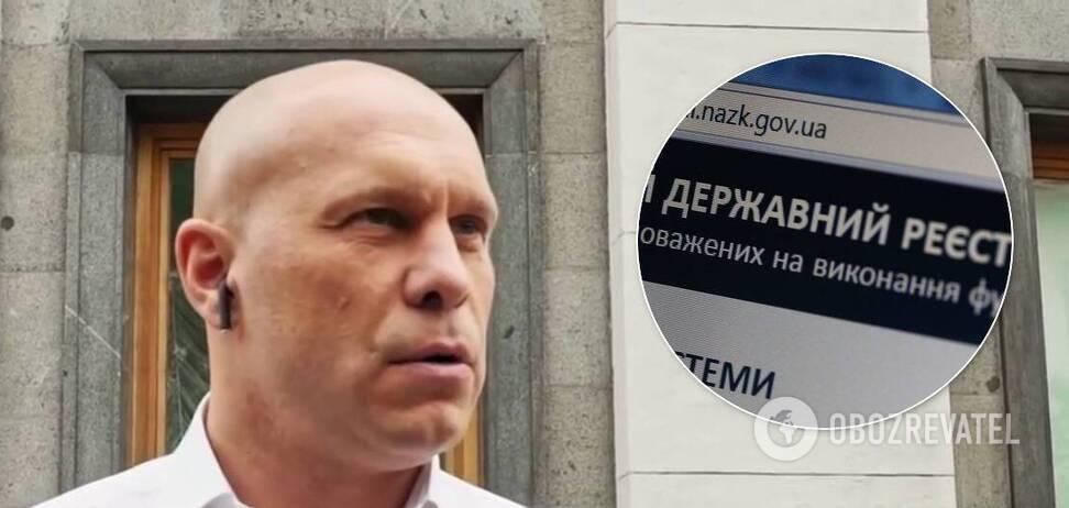 Илья Кива декларация