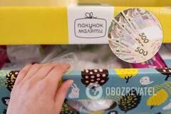 Жители Донецкой области могут получить компенсацию за неполученные 'бэби-боксы'