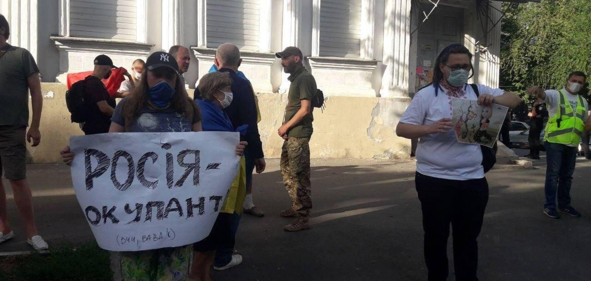 У Харкові під консульством Росії відбувся протест.