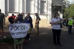 В Харькове под консульством Росси состоялся протест.