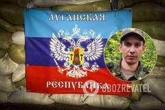 На Донбасі загинув терорист Владислав Поврознюк