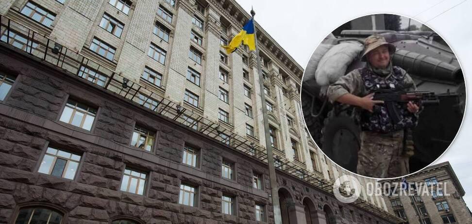 В Киеве улицу Российскую переименовали в честь погибшего воина батальона 'Донбасс'