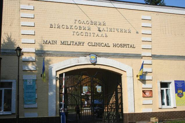 Военный показал условия пребывания больных COVID-19 в Киеве: украинцы возмущены. Фото и видео