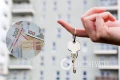 В Україні пропонують змінити податок на оренду