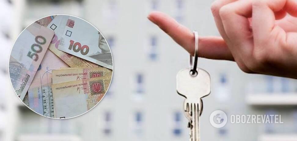 В Украине предлагают изменить налог на аренду