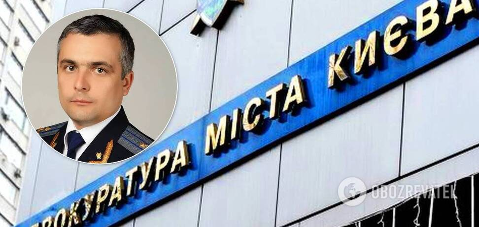 Прокурор Киева Олег Кипер