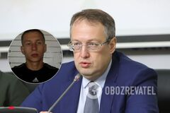 У МВС вважають, що полтавський 'терорист' вбив себе