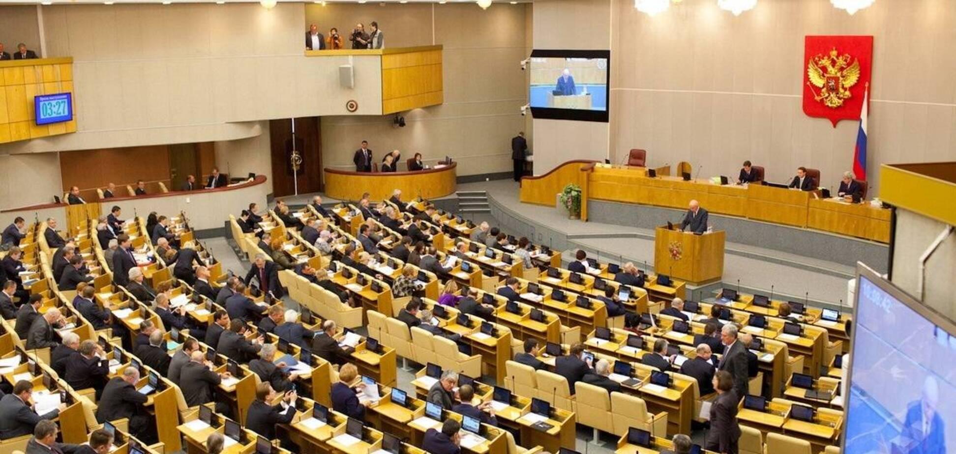 В Госдуму внесли проект о санкциях против Украины