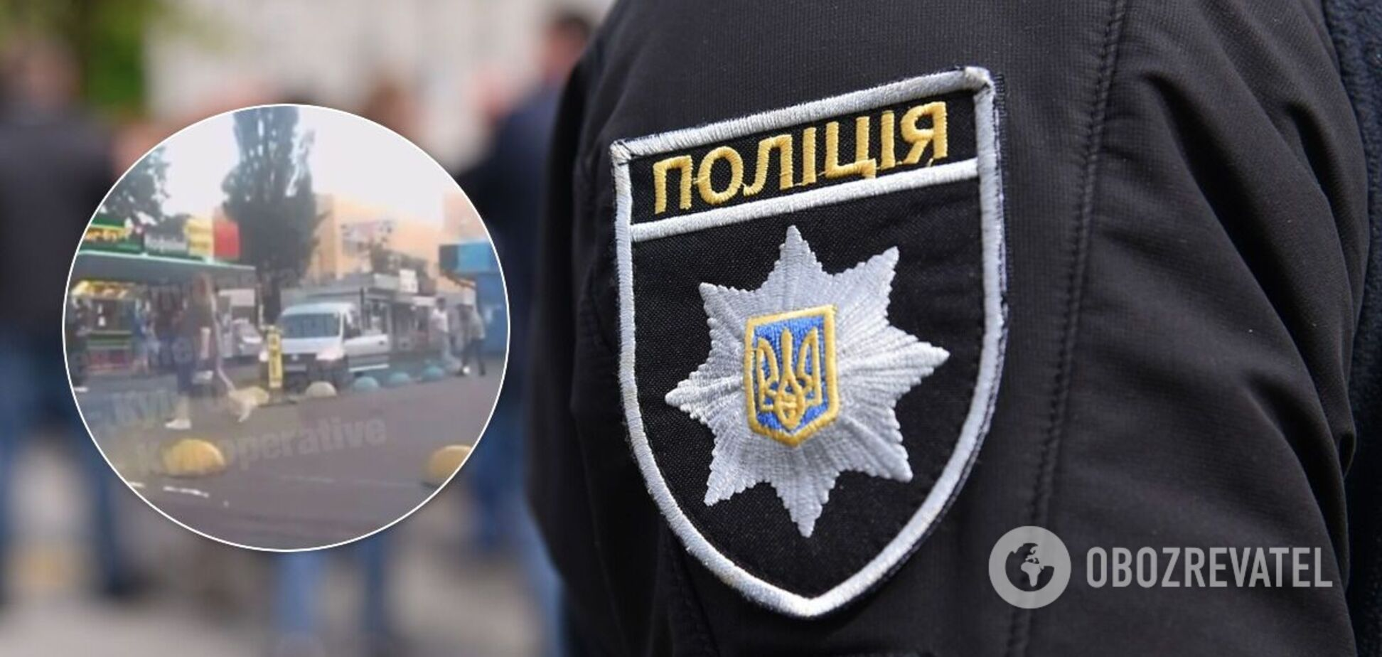 У Києві водій вирубив пішохода