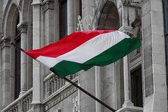 Посол Венгрии раскритиковал закрытие школ нацменьшинств