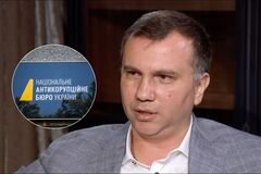 НАБУ вызвало судью Вовка на допрос