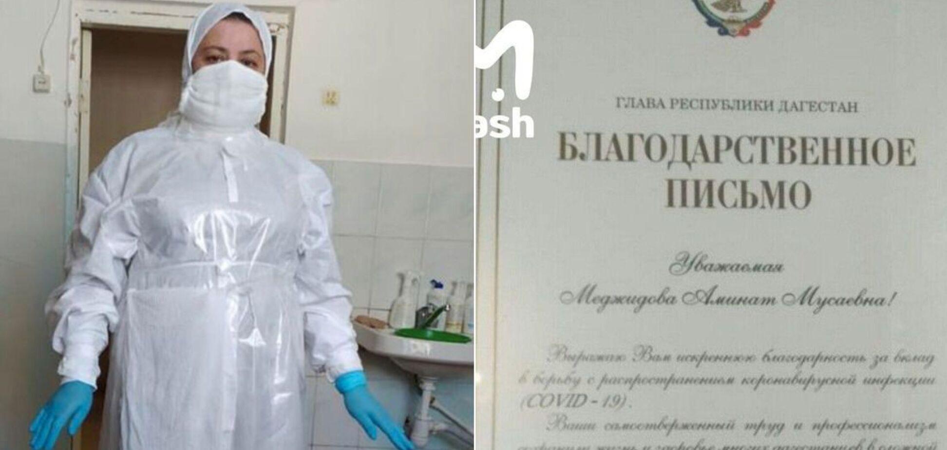 Влада Дагестану побажала здоров'я лікарці, яка померла від COVID-19
