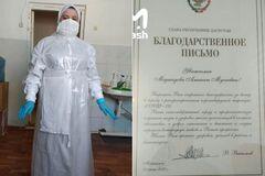 Власти Дагестана пожелали здоровья врачу, которая умерла от COVID-19